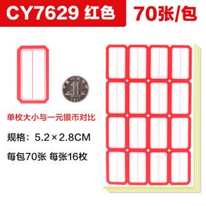 chanyi/创易 CY7629