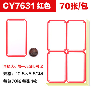 chanyi/创易 CY7631