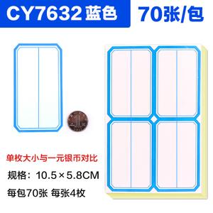 chanyi/创易 CY7632