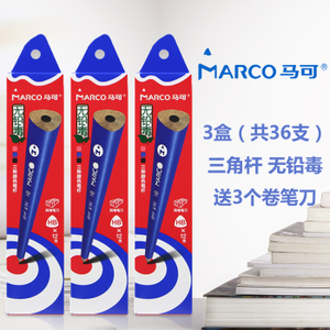 MARCO/马可 9002-36CB
