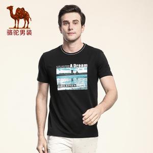 Camel/骆驼 X6B297222.