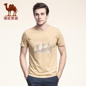 Camel/骆驼 X6B297304.