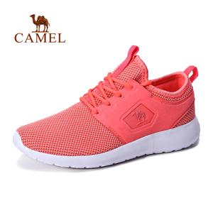 Camel/骆驼 A63335604