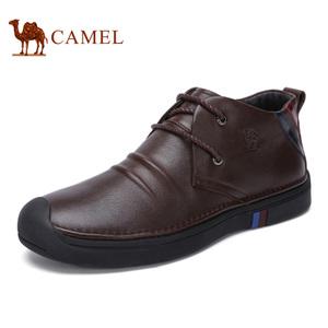 Camel/骆驼 A642047584
