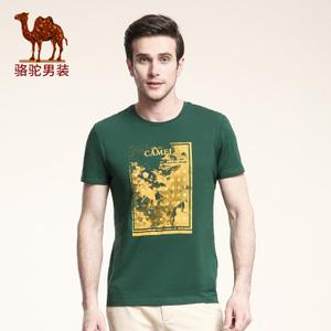 Camel/骆驼 X6B265220.