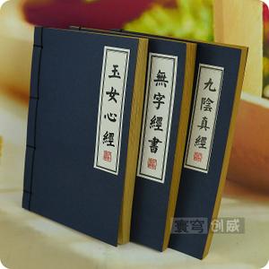 Sunwood/三木 WZ-49983
