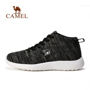 Camel/骆驼 A61345631
