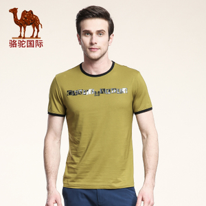 Camel/骆驼 X6B317333.
