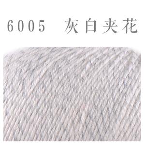 恒源祥 600550g