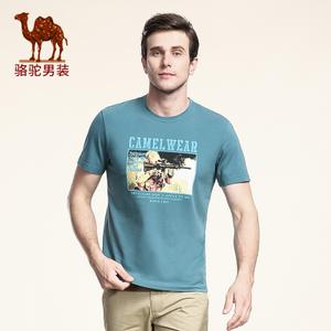 Camel/骆驼 X6B214324.