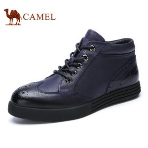 Camel/骆驼 A642002541