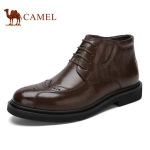 Camel/骆驼 A642047614
