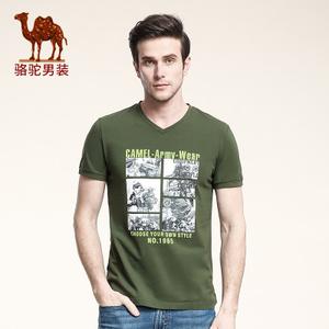 Camel/骆驼 W6B192813