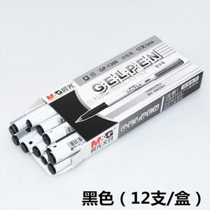 M&G/晨光 GP1390-12