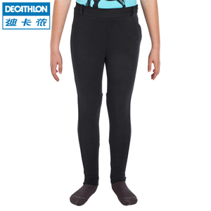 Decathlon/迪卡侬 8320128