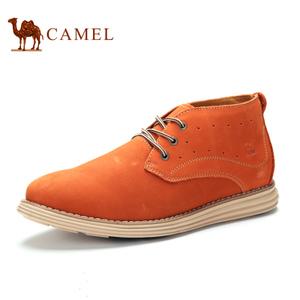 Camel/骆驼 2350071