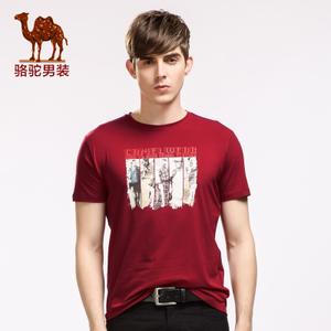 Camel/骆驼 X5B227173