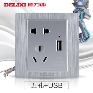 德力西 lasiyintz-USB