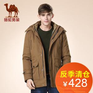 Camel/骆驼 D5Z105509