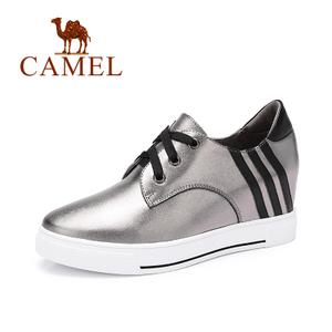 Camel/骆驼 A63843627