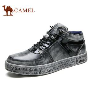 Camel/骆驼 A632194110