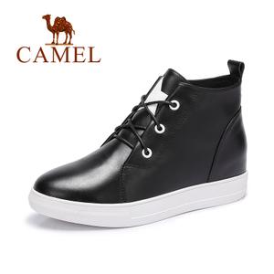 Camel/骆驼 A63007678