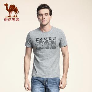 Camel/骆驼 X6B100320