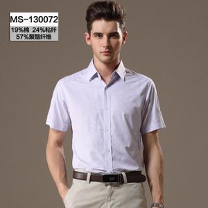 恒源祥 MS-130072
