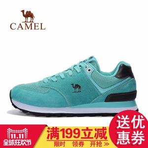 Camel/骆驼 A63359601