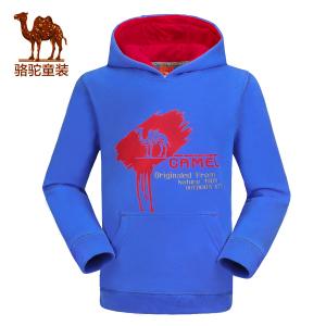 Camel/骆驼 A6W52A808