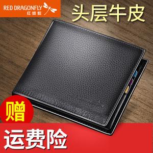REDDRAGONFLY/红蜻蜓 6655CG0033