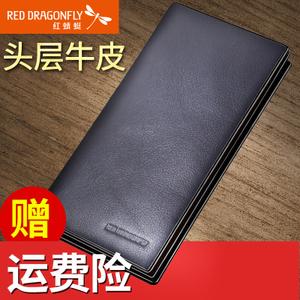 REDDRAGONFLY/红蜻蜓 6695DH0361A