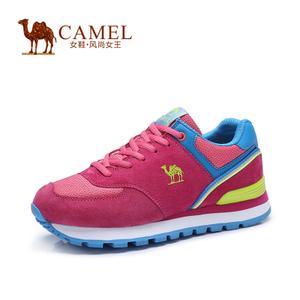 Camel/骆驼 A51345600