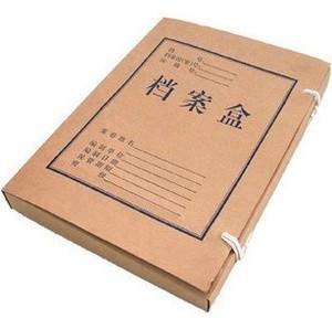 M&G/晨光 DA560-5