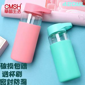 CMSH/草莓生活 0922