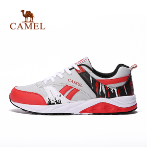 Camel/骆驼 A632345315