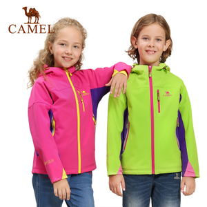 Camel/骆驼 A6W468868