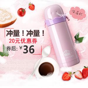 CMSH/草莓生活 0937