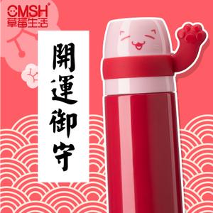 CMSH/草莓生活 cmsh-0934