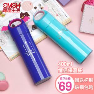 CMSH/草莓生活 CMSH0931