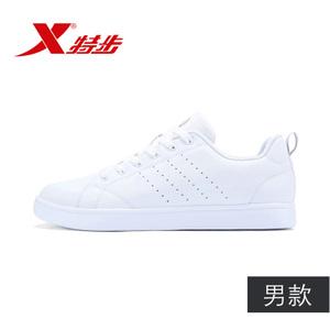 XTEP/特步 985319315290-9699