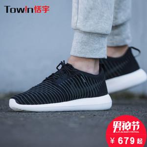 Nike/耐克 844833