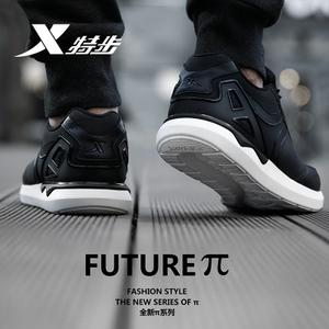 XTEP/特步 984419315377