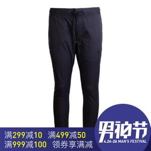 Nike/耐克 805099-010