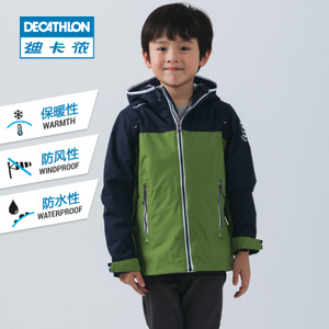 Decathlon/迪卡侬 8344166