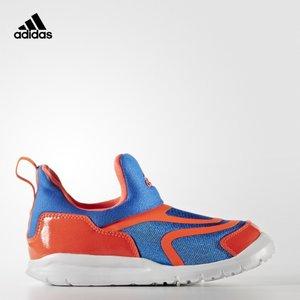 Adidas/阿迪达斯 BA8721000