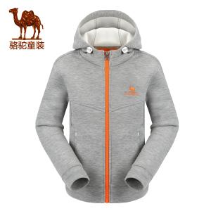 Camel/骆驼 A6W52G803