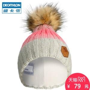 Decathlon/迪卡侬 8372100