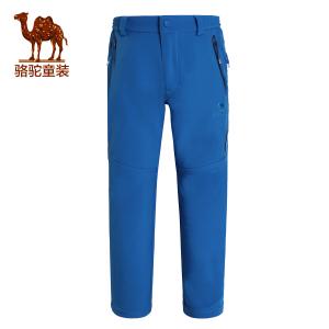 Camel/骆驼 A6W61U805