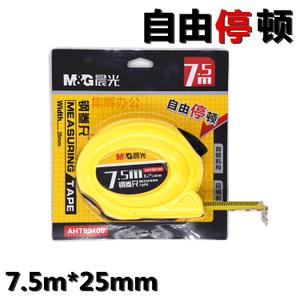 M&G/晨光 99103-7.5